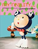 My Reality: Contemporary Art And The Culture Of Japanese Animation (1879003333) by Fleming, Jeff