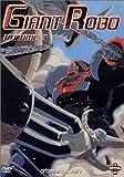 echange, troc Giant Robo  - Vol.3 : Épisodes 5 & 6