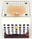 和平フレイズ ほんわかふぇ 飛騨コンロ アミ付 14cm HR-8374
