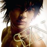 ありのまま(初回限定盤)(DVD付)