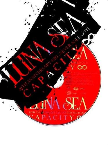 【予約外付け特典付】10TH ANNIVERSARY GIG NEVER SOLD OUT CAPACITY [DVD]