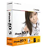 Shade 10.5 Basic for Windows ガイドブック付