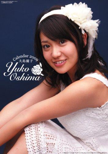 大島優子 2009年カレンダー
