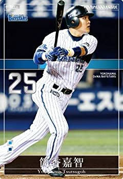 新生「侍JAPAN」4番を担う 筒香嘉智「松井超え」鉄板根拠