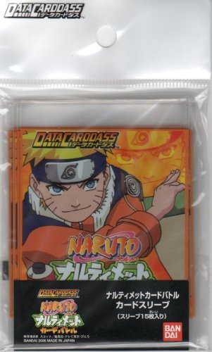 Data Carddass Naruto - Naruto - Ultimate Ninja Battle Card Card Sleeve - 1