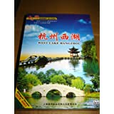 Journey in China - West Lake Hangzhou DVD
