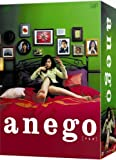anego�̥��ͥ��� DVD-BOX