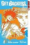 GetBackers Volume 4 (1591826365) by Aoki, Yuya