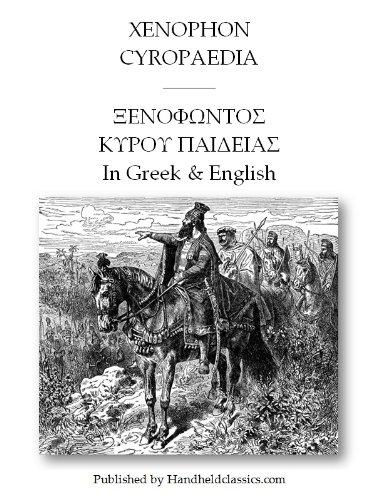 Xenophon - Xenophon, Cyropaedia, Interlinear English Translation