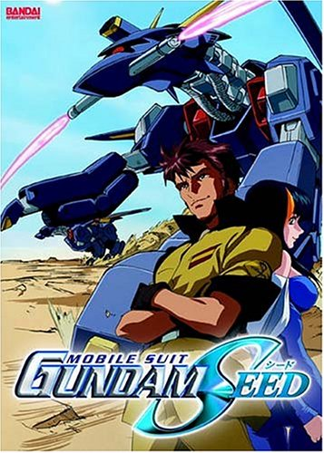 Mobile Suit Gundam Seed 4: Desert Warfare [DVD] [Region 1] [US Import] [NTSC]