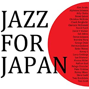 Jazz for Japan