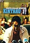 Kintaro The White Collar Worker