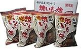 九州鹿児島種子島産 冷凍焼き芋 焼いもっ娘安納芋(あんのういも)400g×4袋入り 安納芋を使った手作りスイーツはいかがですか