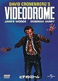 幻覚は精神に宿る腫瘍である—「ヴィデオドローム Videodrome」