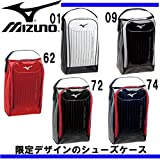MIZUNO(ミズノ) シューズケース (1fjk5421)