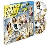 セックス・アンド・ザ・シティ2 [ザ・ムービー] Blu-ray & DVDセット(2枚組)
