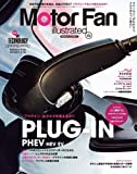MOTOR FAN illustrated Vol.114 PLUG-IN (モーターファン別冊)