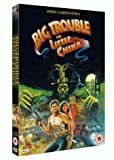 Big Trouble In Little China [1986] [DVD] - John Carpenter