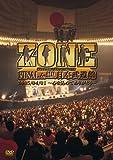 ZONE FINAL in 日本武道館 2005/04/01~心を込めてありがとう~ [DVD]