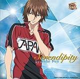 Serendipity(アニメ「新テニスの王子様」)