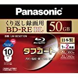 PANASONIC Blu-ray Disc 10 Pack - BD-RE DL 50GB 2x Speed Rewritable Ink-jet Printable (2012) (japan import)