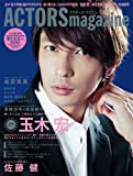 ACTORSmagazine Vol.7