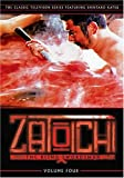 echange, troc Zatoichi 4: TV Series [Import USA Zone 1]
