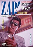 ZAP! PARTII[DVD]