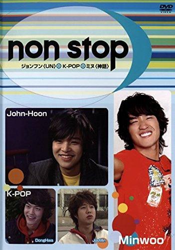 ノンストップ ジョンフン UN ×K-POP×ミヌ 神話