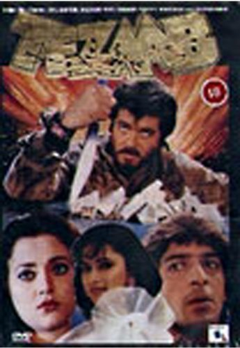 Tezaab [DVD]