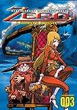 Cosmo Warrior Zero - A Soldier's Odyssey (Vol. 3)