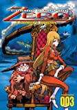 echange, troc Cosmo Warrior Zero: A Soldier's Odyssey [Import USA Zone 1]