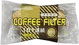カリタ コーヒーフィルター 101濾紙 100枚入 ブラウン