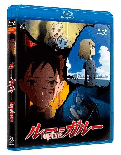 ルー=ガルー [Blu-ray]