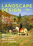 LANDSCAPE DESIGN (ランドスケープ デザイン) 2008年 02月号 [雑誌]