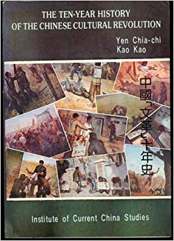The Origins of the Cultural Revolution: The Coming of the Cataclysm, 1961-1966