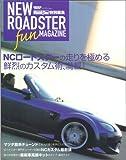 NEWロードスターファンマガジン―新型NCの走りを極める最新・鮮烈のカスタム術、満載! (ニューズムック)