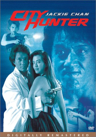 Cover art for  City Hunter