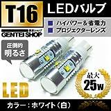 【強力 SMD】 スバル サンバー TV/TW系 バックライト T16 LED 12V 30W ホワイト(白) ディアス含 [平成14.9~24.3]
