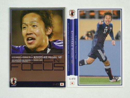 2012サッカー日本代表◆U-23/清武弘嗣◆フルコンプ全2種