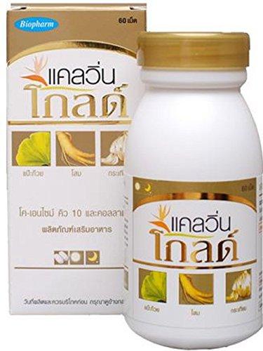 Biopharm Calvin Gold 60 Capsules ,Ginkgo Biloba, Garlic, Ginseng, Coenzyme Q .