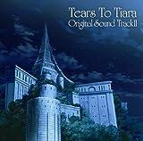 TVアニメ「ティアーズ・トゥ・ティアラ」オリジナルサウンドトラック Vol.2