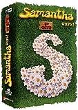 Image de Samantha : au gite vol 1, vol 2, vol 3, vol 4 coffret gazon 4 DVD