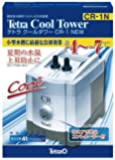 テトラ (Tetra) クールタワー CR-1NEW