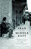 img - for Iran in the Middle East: Transnational Encounters and Social History book / textbook / text book