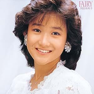 Yukiko Okada - TBA(HQCD) - Amazon.com Music