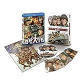 戦略大作戦 日本語吹替音声追加収録版 ブルーレイ(初回限定生産) [Blu-ray]