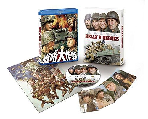 【初回限定生産】戦略大作戦 日本語吹替音声追加収録版 ブルーレイ[Blu-ray/ブルーレイ]