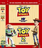 Toy Story (10th Anniversary Edition) / Toy Story 2 (Special Edition) [DVD]