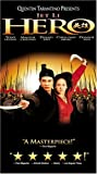 echange, troc Hero (2002) (Sub) [VHS] [Import USA]